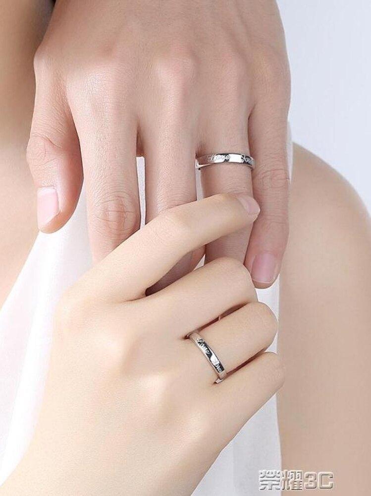 免運 情侶對戒 純銀情侶戒指一對日韓簡約男女活口對戒小眾設計食指環刻字
