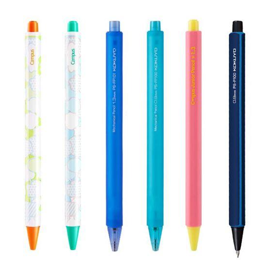 國譽自動鉛筆小清新可愛彩色桿六角活動筆小學生0.5mm韓菲兒