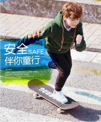 滑板四輪滑板初學者成人兒童男孩女生青少年劃板成年6-12歲專業滑板車