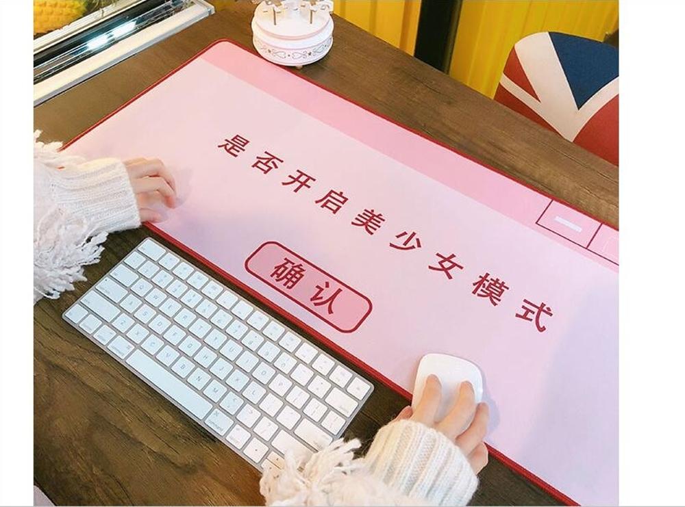 日繫創意簡約小仙女美少女防滑滑鼠墊長方形辦公大號遊戲滑鼠墊 名創家居館 DF