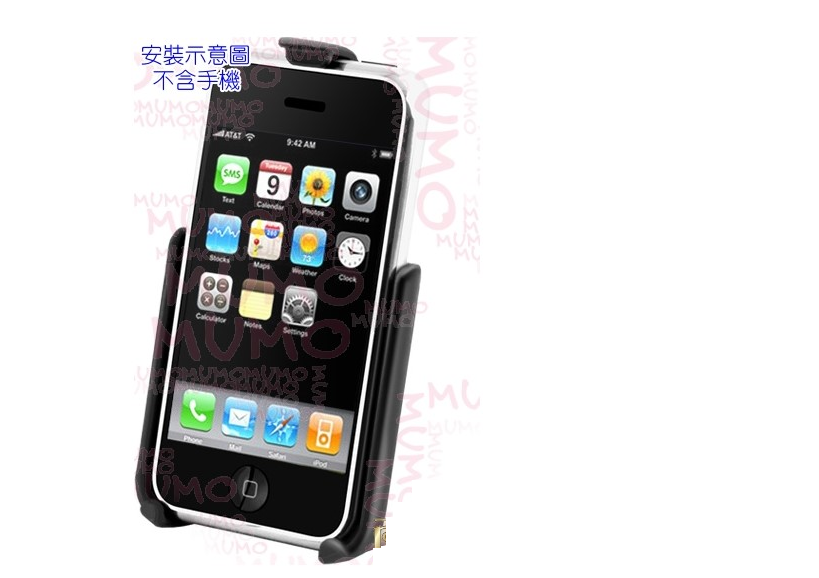 【尋寶趣】APPLE IPHONE 3G/3GS衛星導航 RAM車架 RAM Mounts RAM-HOL-AP6U