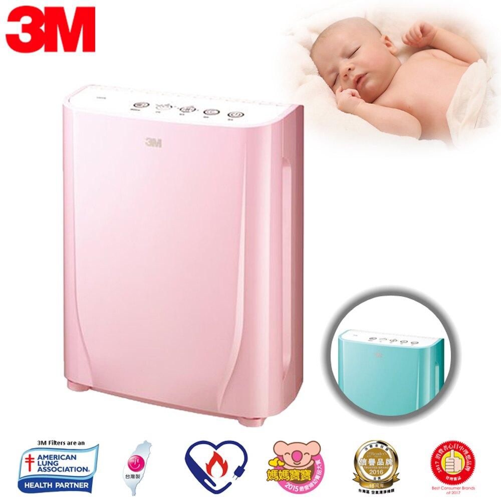 (量販3台)3M 寶寶專用 空氣清淨機 FA-B90DC 棉花糖粉 空汙 灰塵 花粉 霧霾 PM2.5 過敏 淨化器 空淨機