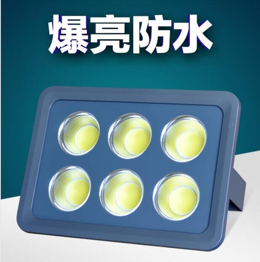 LED投光燈戶外防水300w室外場地牆樓頂露天門頭防爆超亮照明射燈     全館八五折