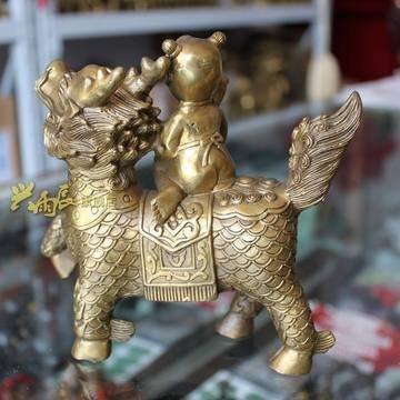 開光黃銅送子麒麟 麒麟送子 擺件 求福子送如意