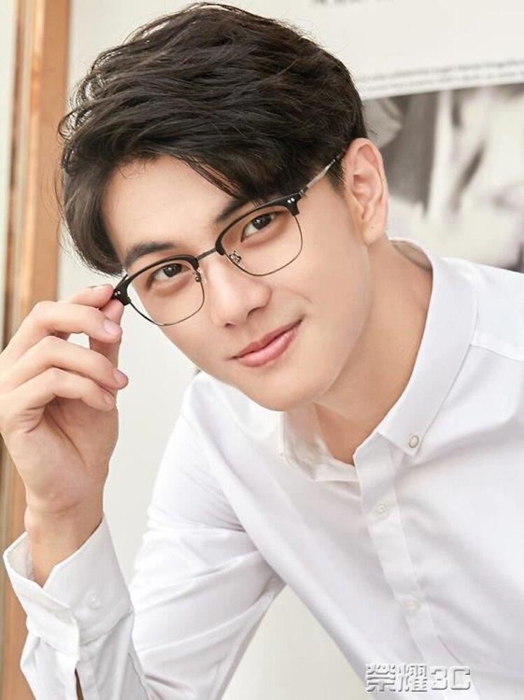 免運 眼鏡框 韓版復古眼鏡框男眼睛框鏡架女潮半框平光鏡大臉超輕配鏡成品