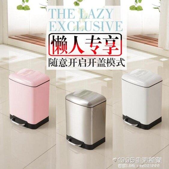 衛生間垃圾桶窄小廁所家用客廳創意腳踩腳踏廚房不銹鋼垃圾桶帶蓋 清涼一夏特價