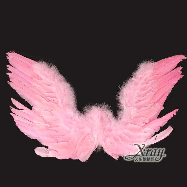 羽毛翅膀(W型)-粉,萬聖節服裝/派對用品/尾牙表演/舞會道具/角色扮演都合適~,X射線【W190009】