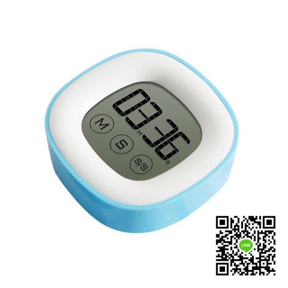 計時器 觸摸大屏幕聲音家用廚房觸屏定時提醒器兒童電子秒表學生倒計時器 歐歐流行館