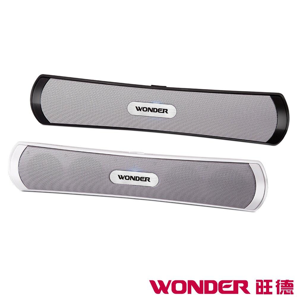 旺德 WS-T011U NFC 藍牙隨身音響