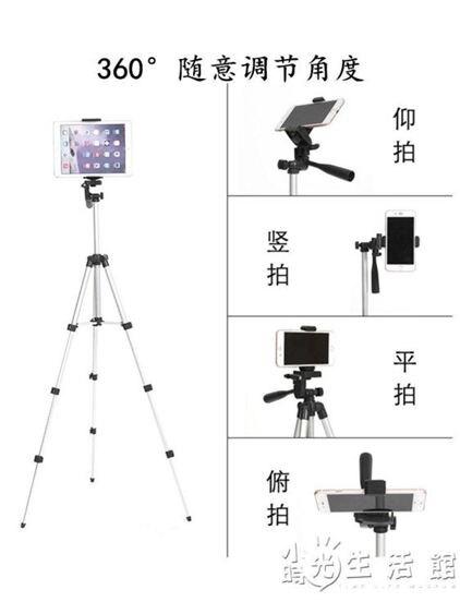主播手機直播支架三腳架落地快手多功能美顏補光自拍視頻錄像攝影
