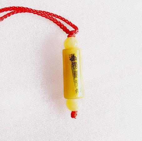 楞嚴神咒 楞嚴咒黃玉護身符項鏈 吊墜 保平安 吉祥