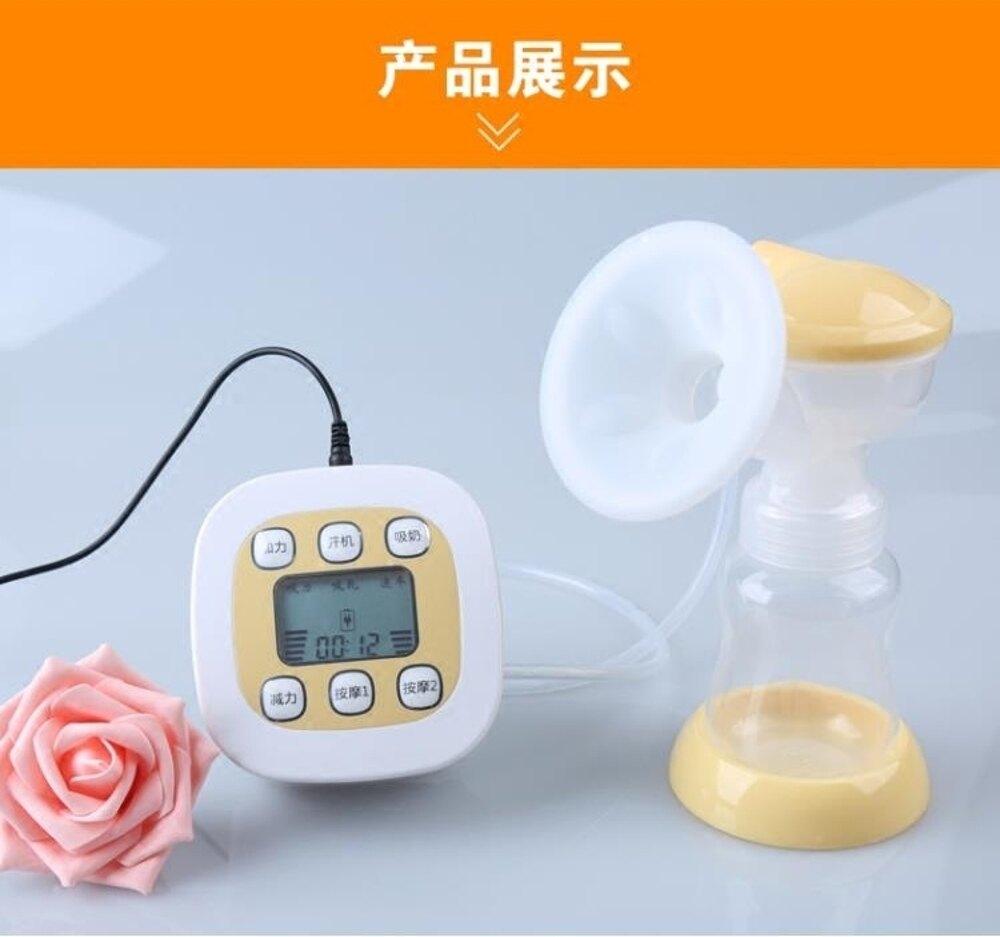 吸乳器孕之寶吸奶器電動吸力大靜音自動催乳擠奶抽奶拔奶器產後按摩手動 全館免運
