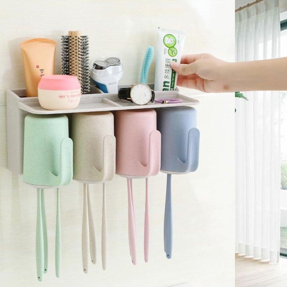牙刷置物架吸壁式刷牙口杯洗漱套裝壁掛吸盤衛生間創意牙膏牙具盒 享家生活馆  全館八五折