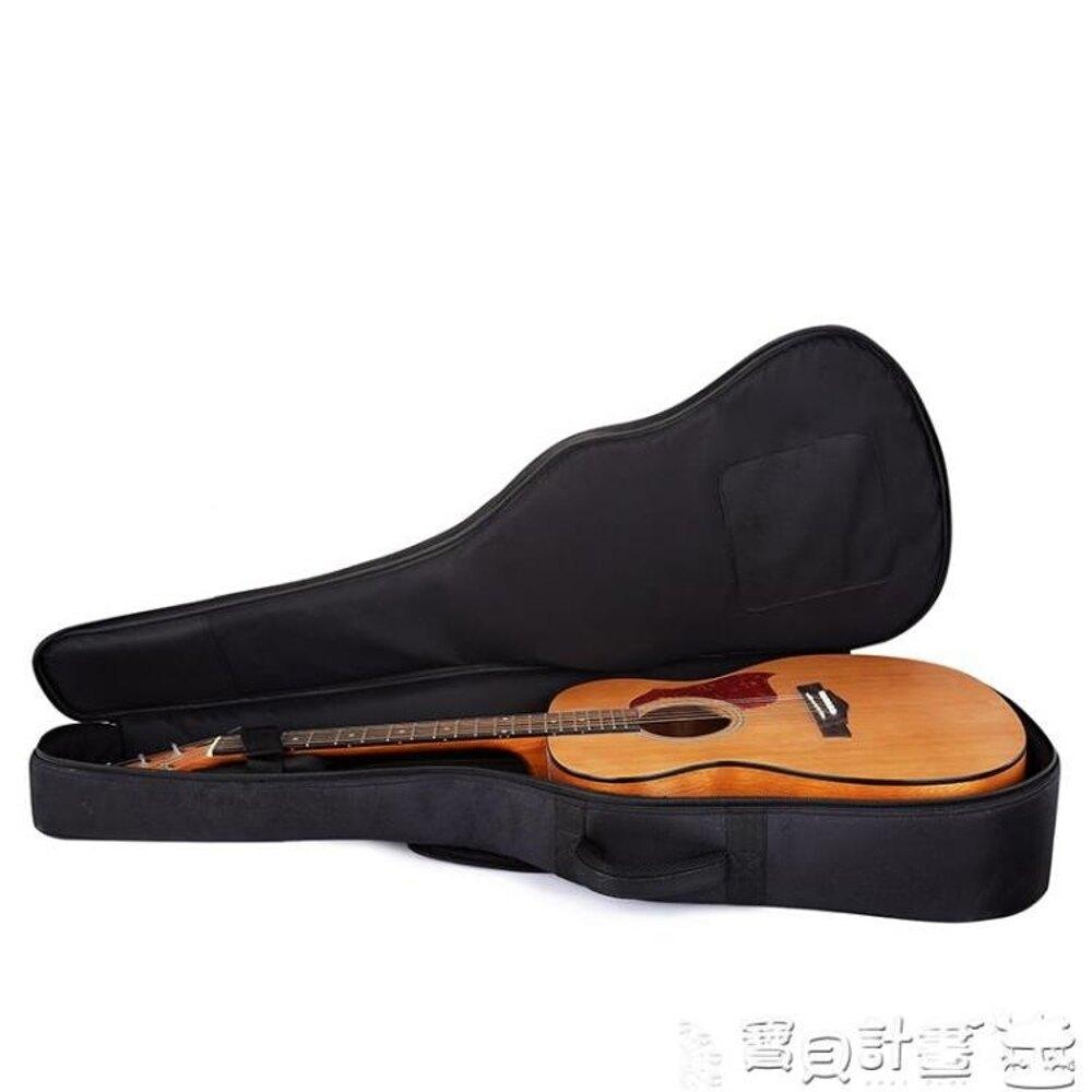 木吉他袋 木吉他包41寸40寸38寸民謠古典琴包加厚防水防震雙肩袋套JD 寶貝計畫