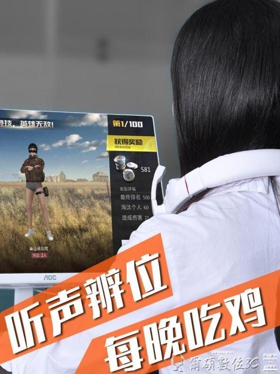 頭戴式耳機手機電腦通用耳麥有線臺式機筆記本K歌電競吃雞聽聲辨位游戲大耳機