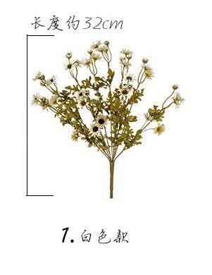 孔雀菊絹花 仿真花裝飾