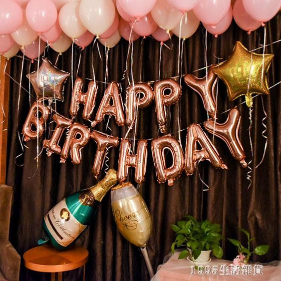 浪漫求婚裝扮成人生日套餐裝飾氣球酒吧KTV酒店聚會派對布置用品