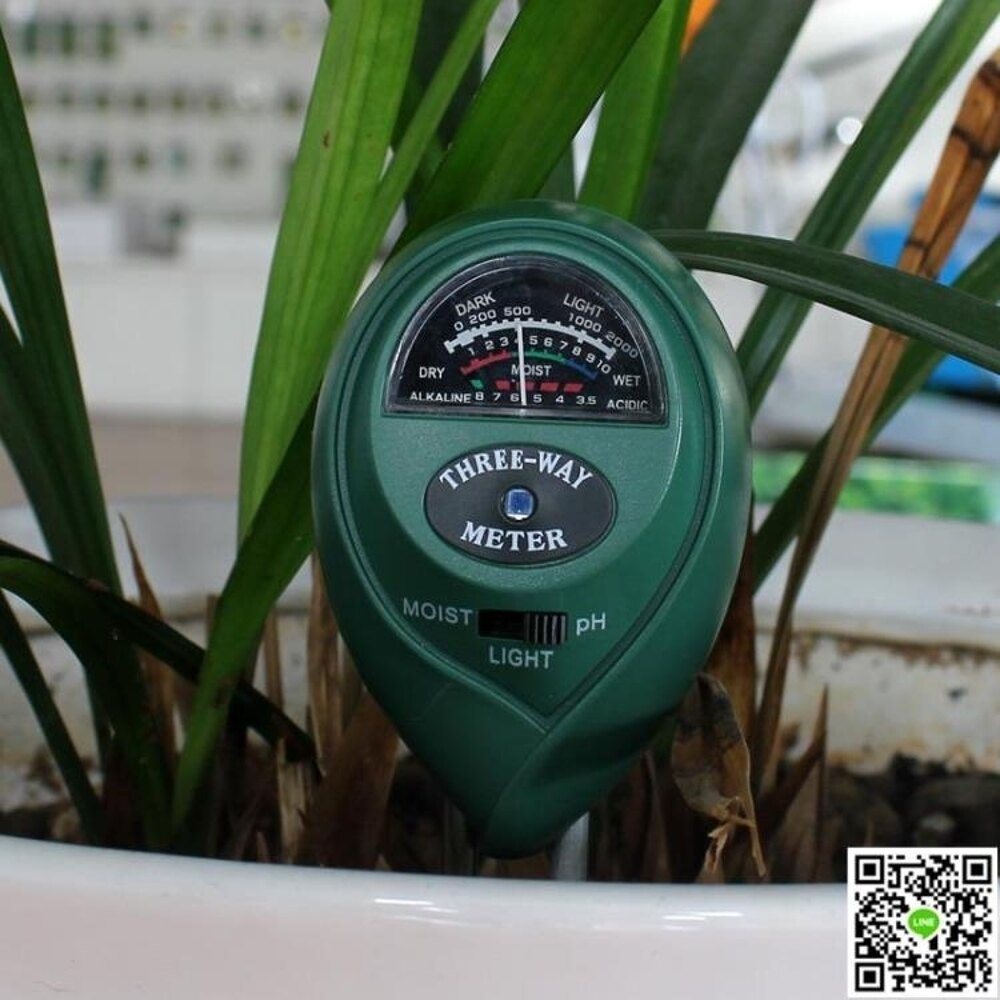 現貨3合1園藝植物花盆檢測儀土壤濕度計/測量酸堿度ph值/光照度測試筆 CY潮流站11-15 聖誕節禮物