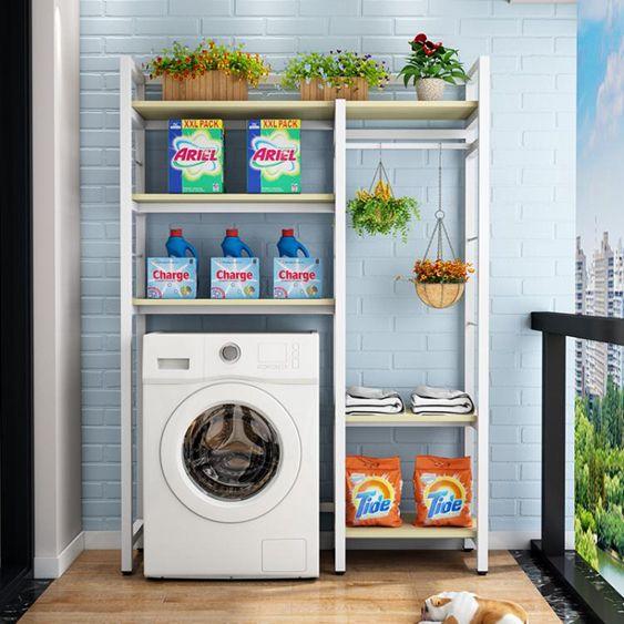 洗衣機置物架滾筒波輪翻蓋架子落地掛衣置物架陽臺花架浴室收納架