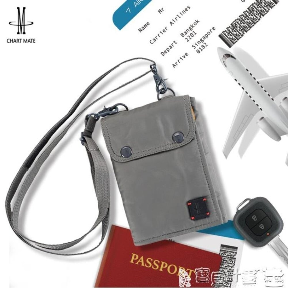 護照夾 男女多功能護照包防水證件收納包掛脖機票旅行護照夾手機袋斜挎包 BBJH