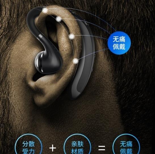 單耳藍芽耳機 簡約 藍芽耳機超長待機開車單耳無線籃牙男女通用手機掛耳式耳 免運 艾維朵