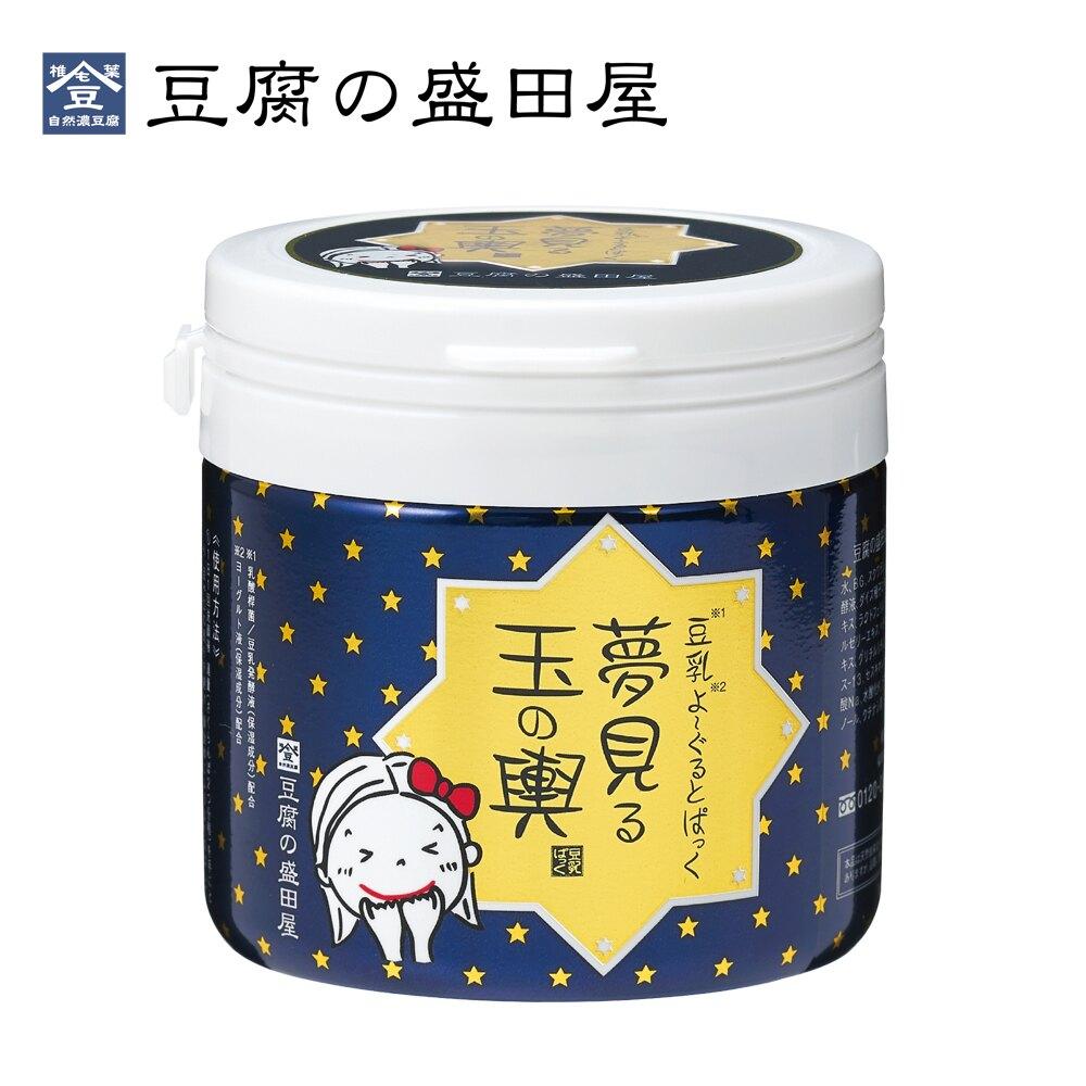 盛田屋 玉之輿 全效藍凍膜 150g -|日本必買|日本樂天熱銷Top|日本樂天熱銷