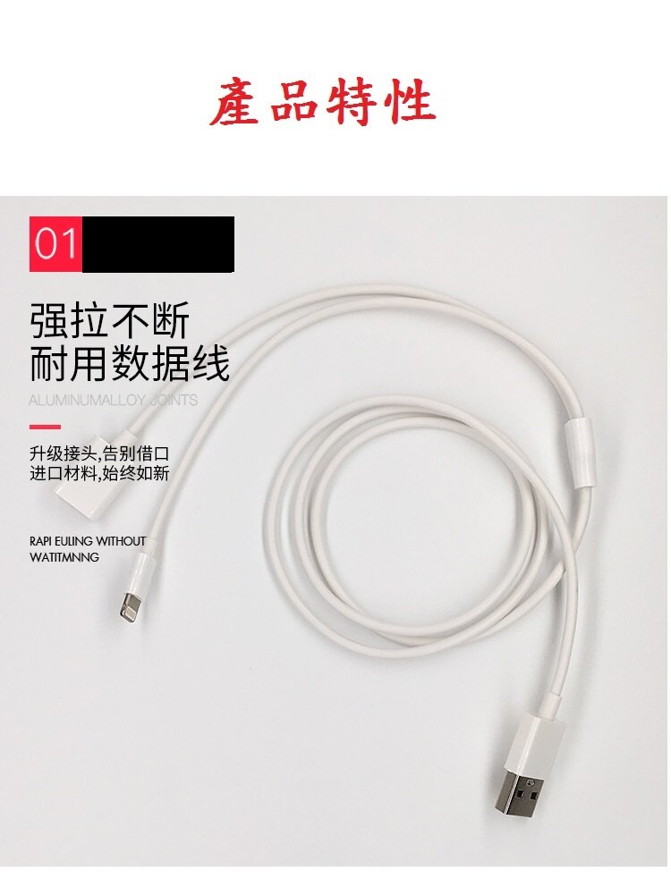 【二用充電線】Apple Pencil手機/平板+筆 同時充電 二合一充電線