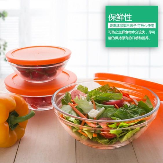圓形玻璃微波爐保鮮盒飯盒套裝玻璃碗帶蓋冰箱收納保鮮碗家用盒   LannaSSUPER 全館特惠9折