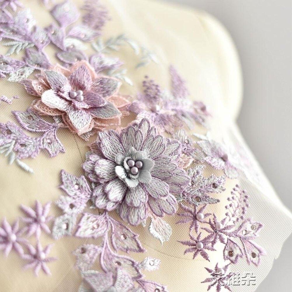 刺繡燙鑽釘珠蕾絲花片手工diy貼花邊服裝補丁裝飾花朵粉 年貨節預購