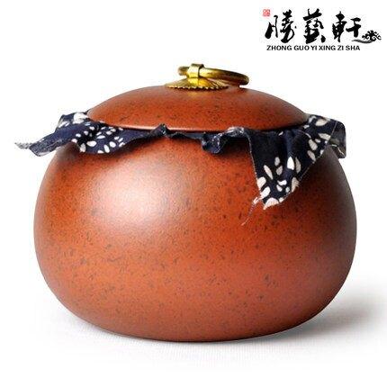 勝藝軒宜興紫砂 西施茶罐