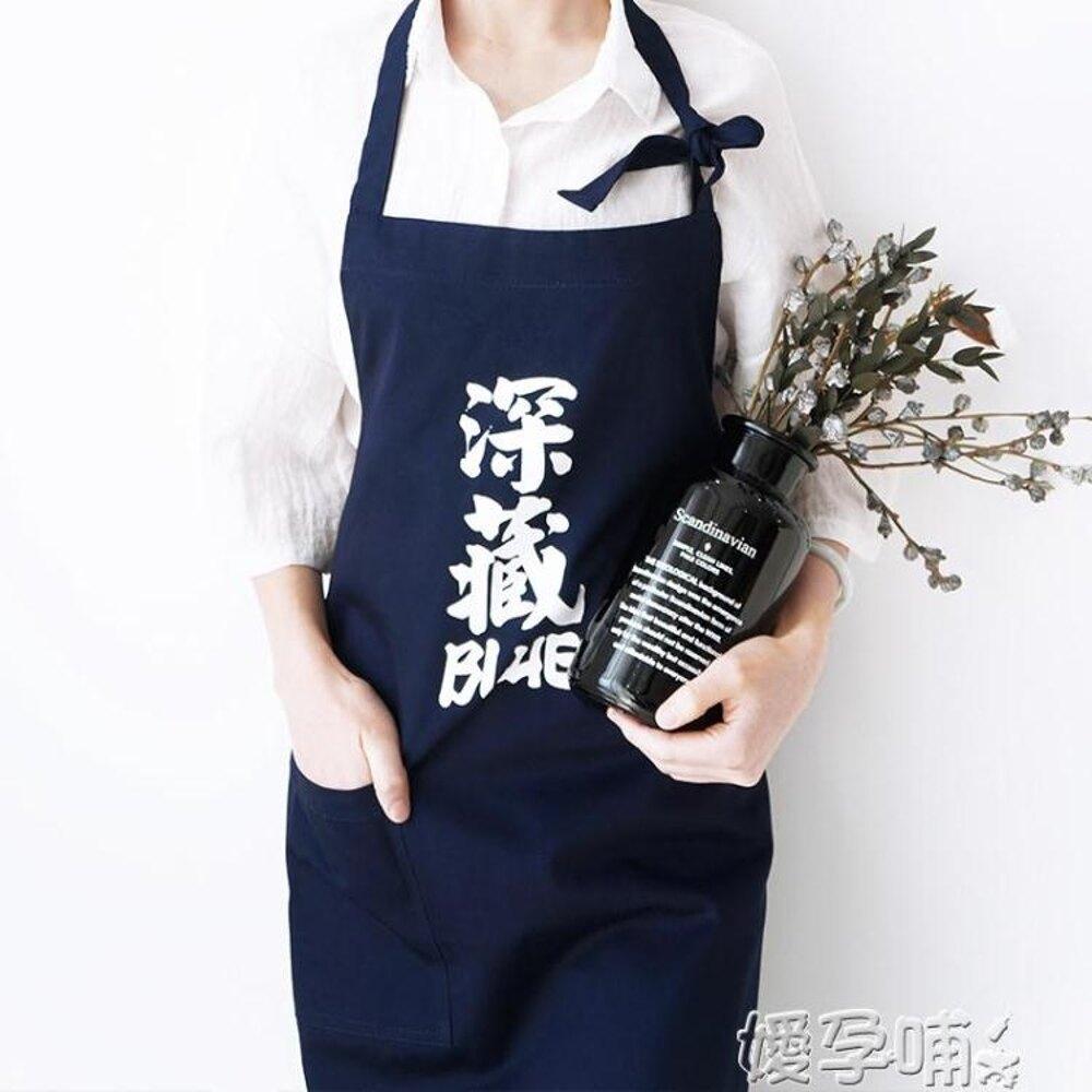 圍裙深藏BLUE圍裙個性時尚成人男士廚房日式做飯家用棉麻工作男大碼號 嬡孕哺 母親節禮物