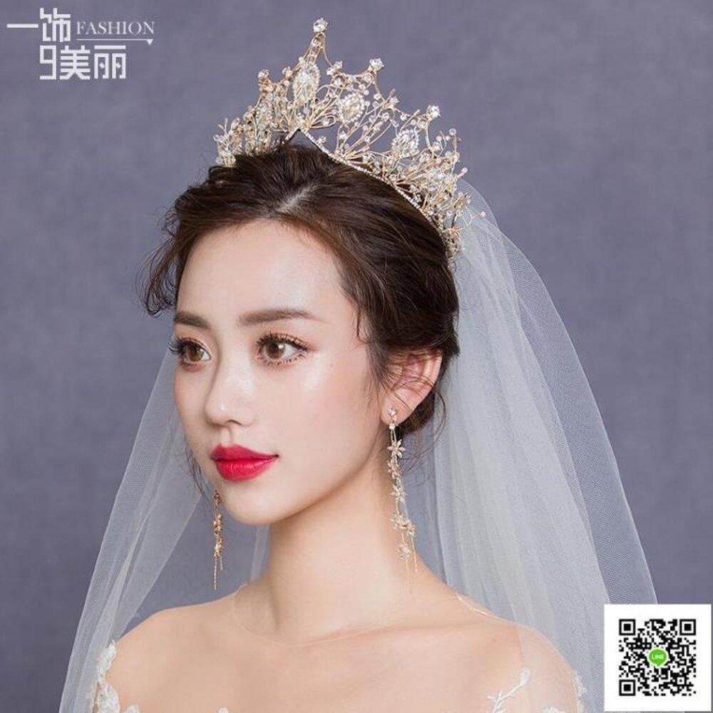 新娘頭飾 新娘結婚頭飾皇冠新款禮服白紗配飾歐美大氣巴洛克王冠發飾女 清涼一夏钜惠