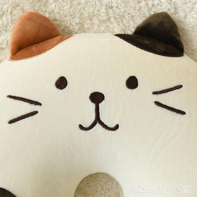 日本貓咪坐墊辦公室慢回彈椅墊加厚孕婦翹臀美臀墊子送女生禮物  居家物語