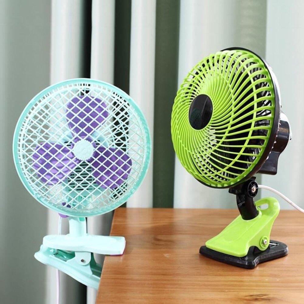 學生宿舍風扇迷你 床上小風扇夾扇台式靜音搖頭辦公室家用電風扇   全館八五折
