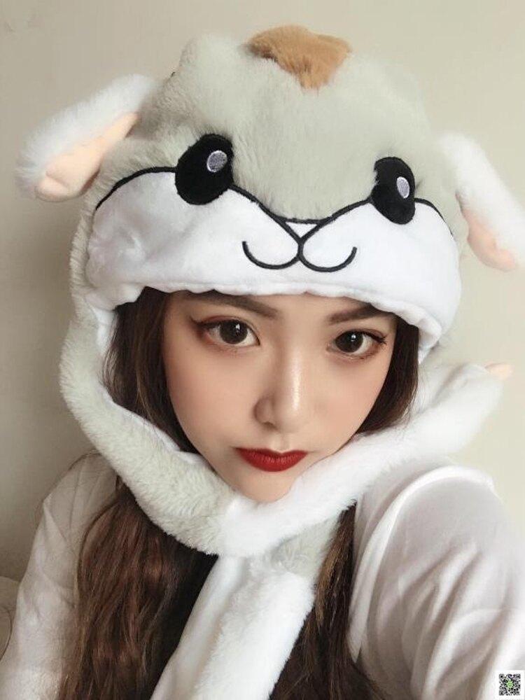 韓國ins可愛卡通倉鼠頭套抖音網紅帽一捏耳朵會動氣囊帽生日禮物 清涼一夏钜惠