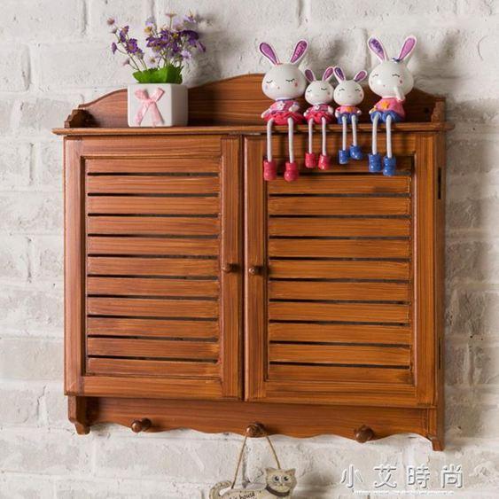 復古手工繪畫做舊百葉電表箱遮擋箱裝飾盒壁掛牆飾顏色能定做 NMS