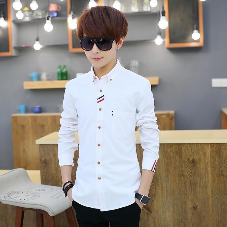 [超豐國際]白色襯衫男長袖韓版潮校園風修身型男士韓國帥氣學生