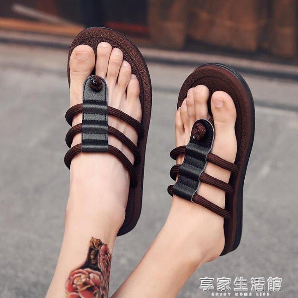 拖鞋男夏季新款男士人字拖韓版潮個性時尚夾腳涼拖防滑沙灘鞋 尾牙年會禮物
