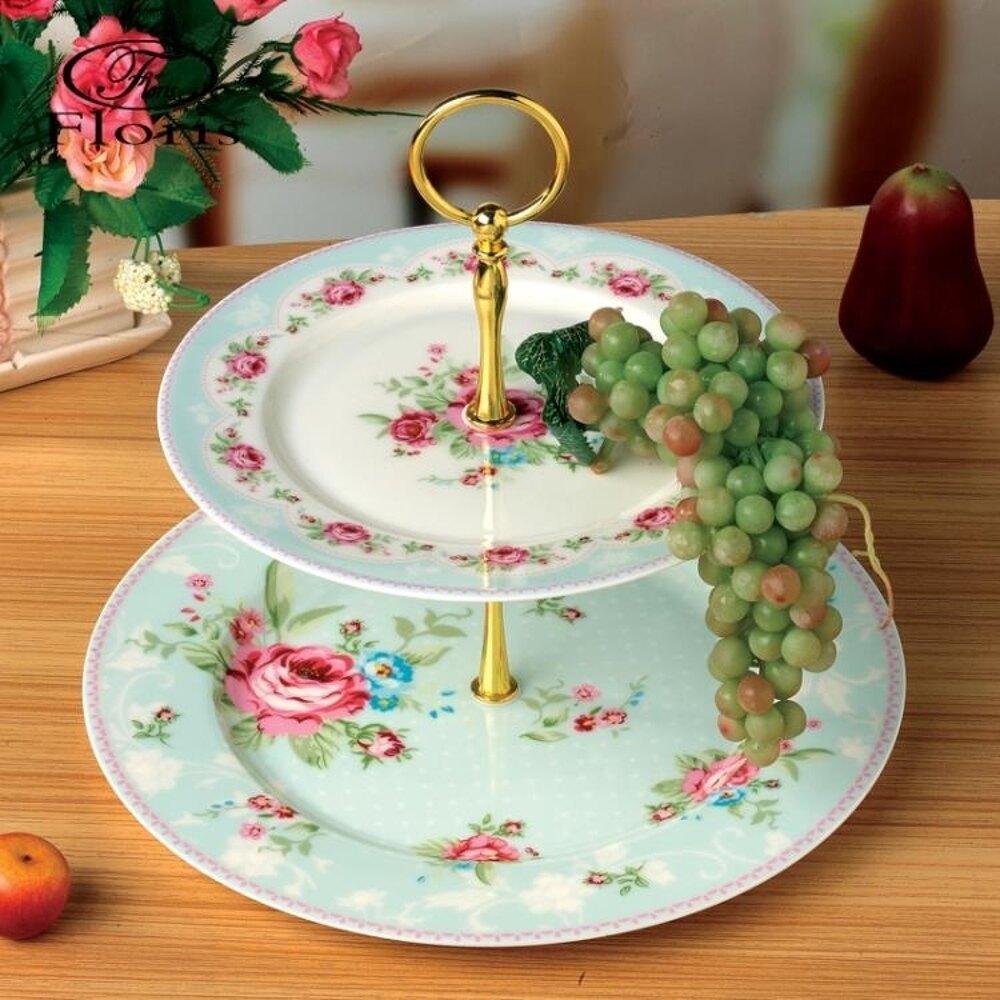 點心盤水果盤下午茶陶瓷蛋糕盤點心干果盤創意托盤    都市時尚