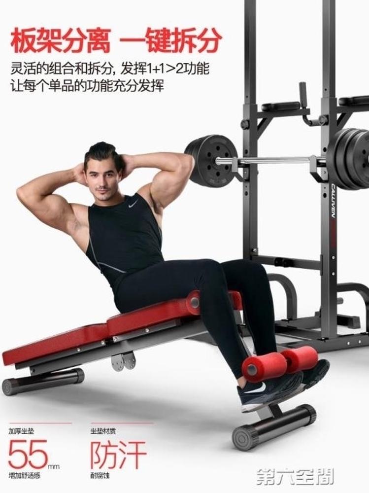 引體向上器 家用室內健身器材單杠多功能運動套裝雙杠男女臥推訓練器 第六空間 MKS 聖誕節禮物