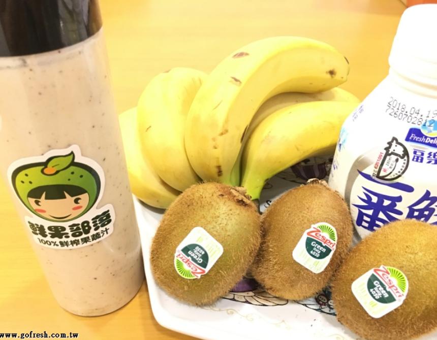 現榨香蕉奇異果牛奶(100%純果汁)(2瓶裝)