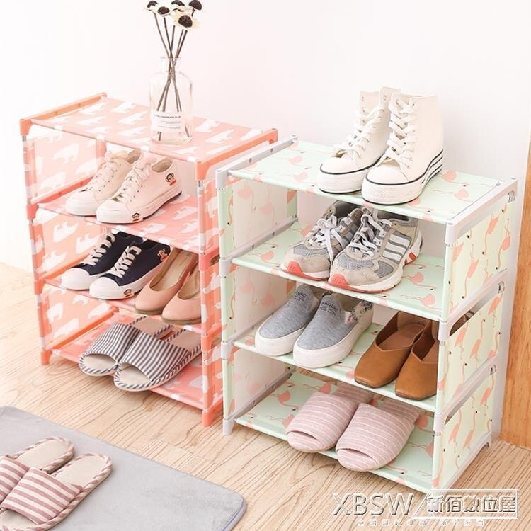 省空間多層鞋子收納架宿舍寢室鞋架鞋柜布藝防塵經濟型簡易鞋架  聖誕節禮物