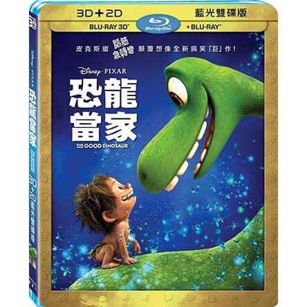 【迪士尼/皮克斯動畫】恐龍當家-3D+2D 藍光限定版