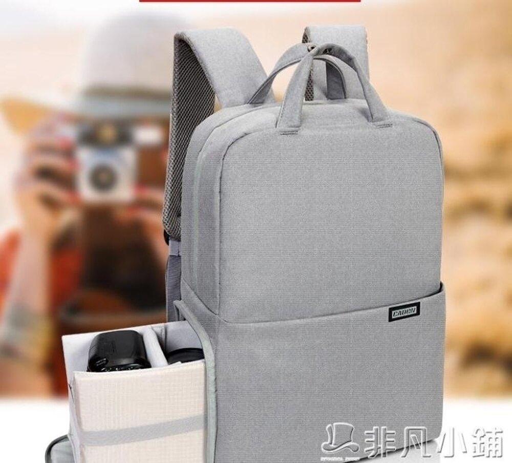 攝影包 單反相機包背包便攜男女攝影包雙肩包佳能尼康加厚防水微單包    非凡小鋪