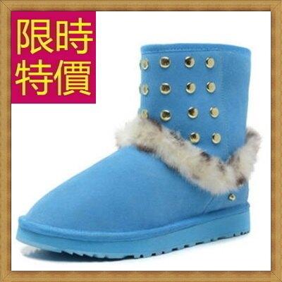 雪靴女短靴子-流行柔軟保暖皮革女鞋子4色62p65【韓國進口】【米蘭精品】