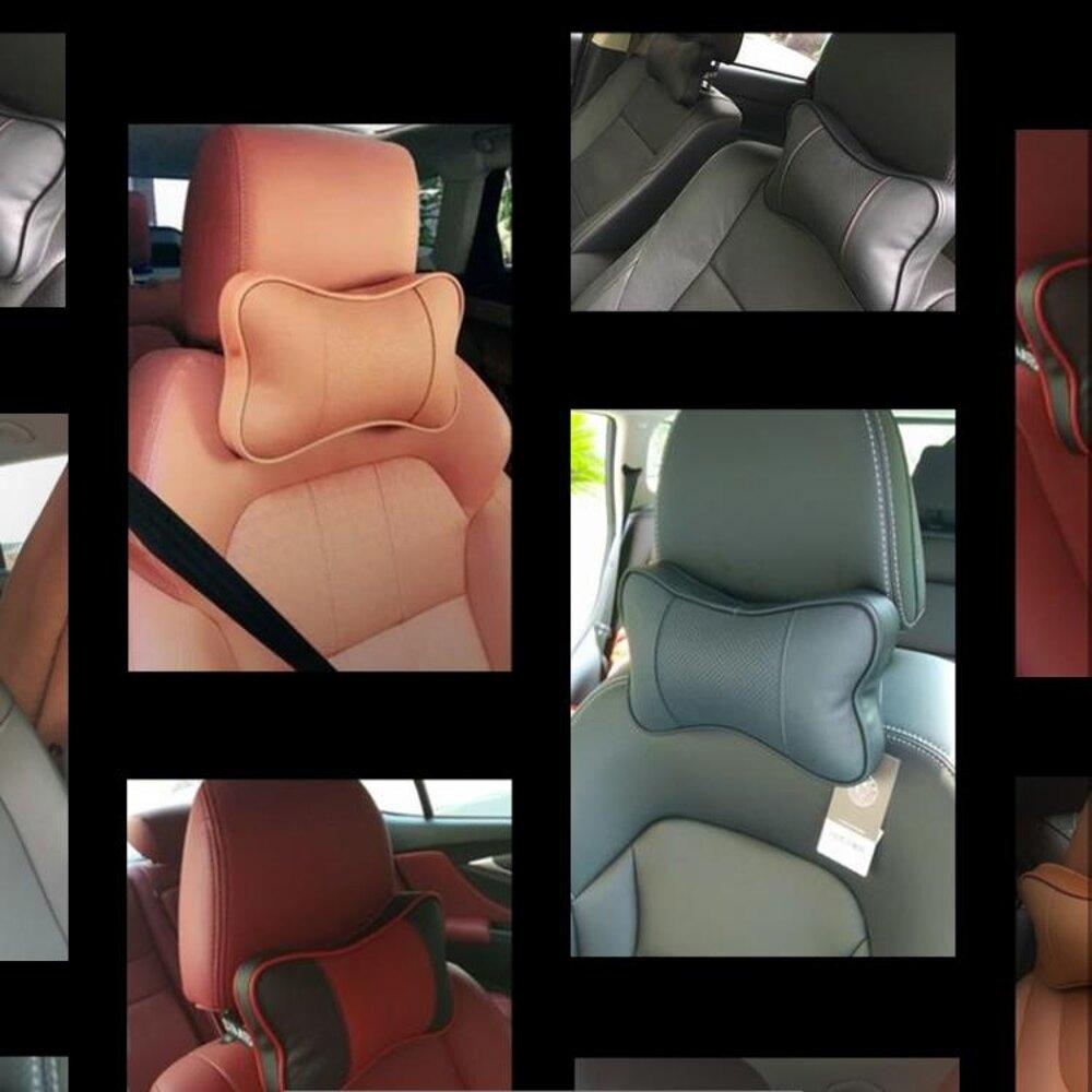 汽車頭枕一對真皮車用靠枕頸椎頸枕用品車椅安全車載記憶棉護頸枕   全館八五折