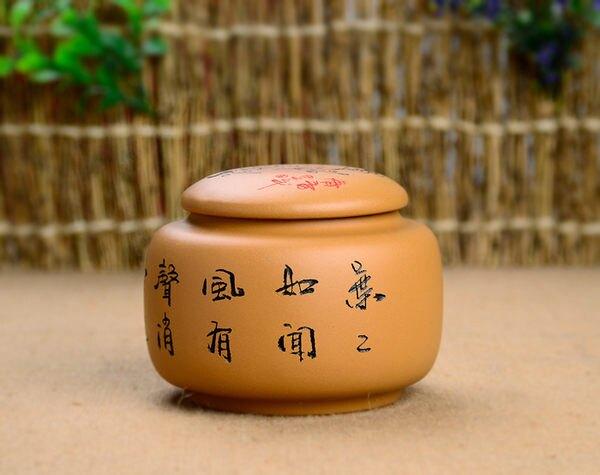 醒茶缸 梅蘭竹菊(梅)