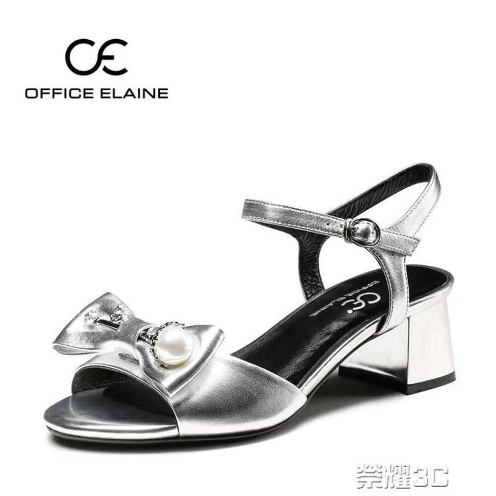 高跟女涼鞋 新款時尚蝴蝶結露趾一字扣帶涼鞋夏中跟粗跟真皮女鞋 清涼一夏特價
