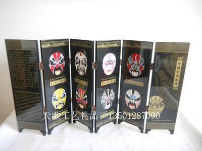 商務禮品;漆器屏風;六扇中國京劇面譜圖