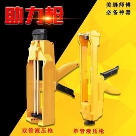 單管液壓槍玻璃膠美縫劑工具通用型助力槍省力雙管液壓膠槍雙組份手動膠槍